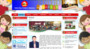Website www.igreasiswanto.net Sudah Jadi