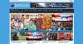 Website www.seputarsumsel.com Sudah Jadi