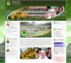 Website www.ponpesarrahman.com Sudah jadi
