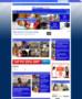 Website www.penapos.com Sudah jadi